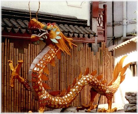 Chinese New Years Dragon